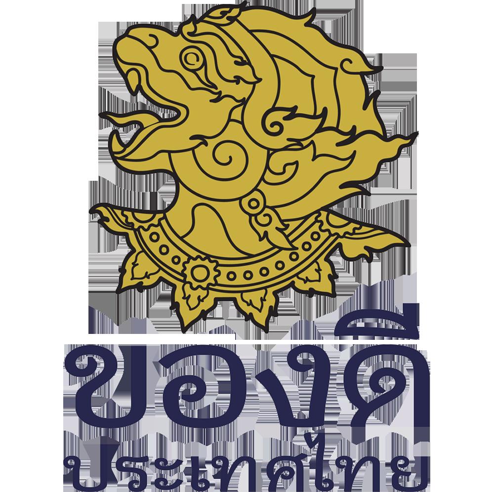 logo_KDT_2016