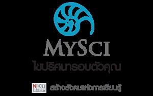Mysci